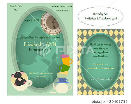 mad tea party birthday invitation templates のイラスト素材