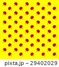 テーブルテニス ピンポン 卓球のイラスト 29402029