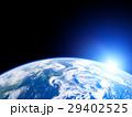 地球 太陽 宇宙のイラスト 29402525