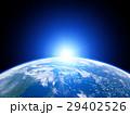 地球 太陽 宇宙のイラスト 29402526