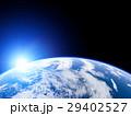 地球 太陽 宇宙のイラスト 29402527