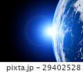 地球 太陽 宇宙のイラスト 29402528