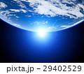 地球 太陽 宇宙のイラスト 29402529