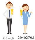 ビール 乾杯 男性 女性 イラスト 29402798