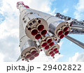 Monument of russian space rocket Vostok one 29402822
