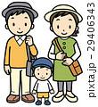 家族旅行 旅行 家族のイラスト 29406343