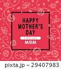 母の日 カーネーション ベクターのイラスト 29407983