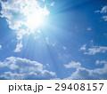 青空と太陽 29408157