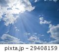 青空と太陽 29408159