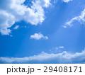 青空と雲 29408171