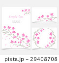 フラワー 花 カードのイラスト 29408708