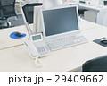office 29409662
