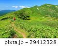 山 登山者 登山道の写真 29412328