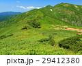 山 夏山 草原の写真 29412380