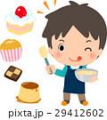 菓子作り 男性 作るのイラスト 29412602