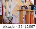 宮司 巫女 神道の写真 29412667