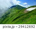 飯豊連峰・御西岳付近から見る雲湧く大日岳 29412692