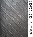 木製の扉 29412929
