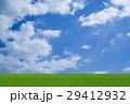草原と青空 29412932