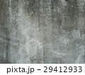 古びたコンクリート壁 29412933