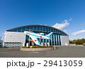 エアーパーク 航空自衛隊浜松基地 広報館 29413059