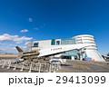 エアーパーク 航空自衛隊浜松基地 広報館 29413099