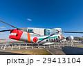 エアーパーク 航空自衛隊浜松基地 広報館 29413104
