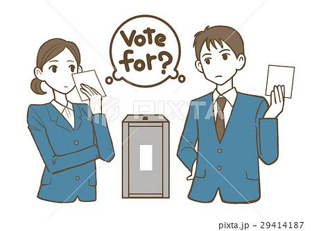 投票する若者(悩む・フキダシあり) 29414187