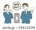 投票する若者(笑顔フキダシあり) 29414299