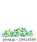 葉 植物 春のイラスト 29414590
