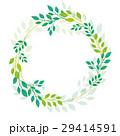 葉 新緑 フレームのイラスト 29414591