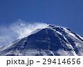 富士山 山頂 雪山の写真 29414656