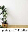 観葉植物 リビングルーム 部屋の写真 29415467