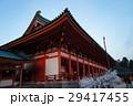 平安神宮 29417455