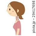 女性 人物 横顔のイラスト 29417698