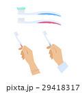 歯ブラシ 歯磨き デンタルのイラスト 29418317