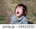 イヤイヤ期 2歳2か月 29420581