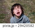 イヤイヤ期 2歳2か月 29420582