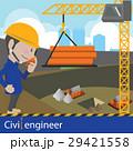 エンジニアリング 工学 工のイラスト 29421558