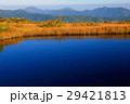 尾瀬 池 燧ヶ岳の写真 29421813