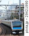 電車 京浜東北線 列車の写真 29421990
