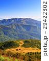 尾瀬・燧ケ岳の登りから見る熊沢田代と会津駒ヶ岳 29422302