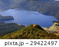 燧ケ岳から見下ろす尾瀬沼とミノブチ岳 29422497
