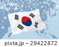 世界地図と雪の結晶 29422872