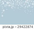 雪の結晶 29422874
