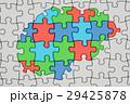 自閉症 脳みそ ジグソーパズルのイラスト 29425878