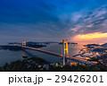 瀬戸大橋の夕景 29426201
