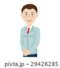 人物 男性 ビジネスのイラスト 29426285