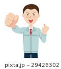 人物 男性 ビジネスのイラスト 29426302