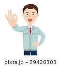 人物 男性 ビジネスのイラスト 29426303